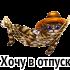 http://s8.uplds.ru/JNxZo.png