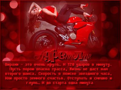 http://s8.uplds.ru/K80kf.png