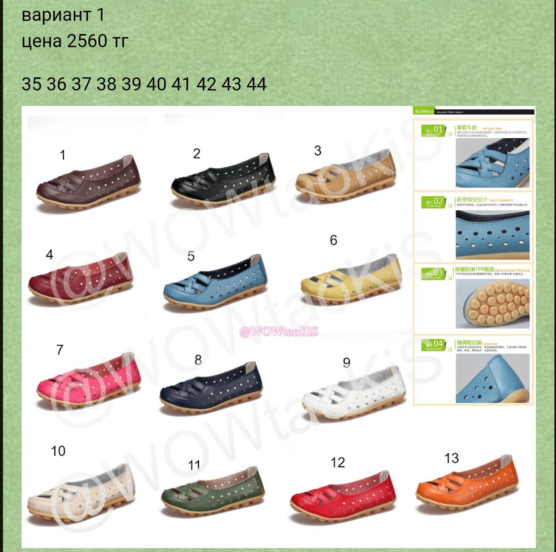 http://s8.uplds.ru/Mvqz9.jpg