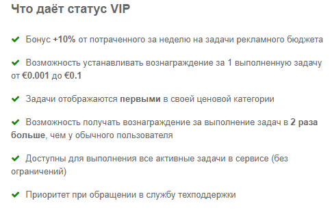 http://s8.uplds.ru/VcfLb.png