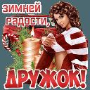 http://s8.uplds.ru/Vun69.png