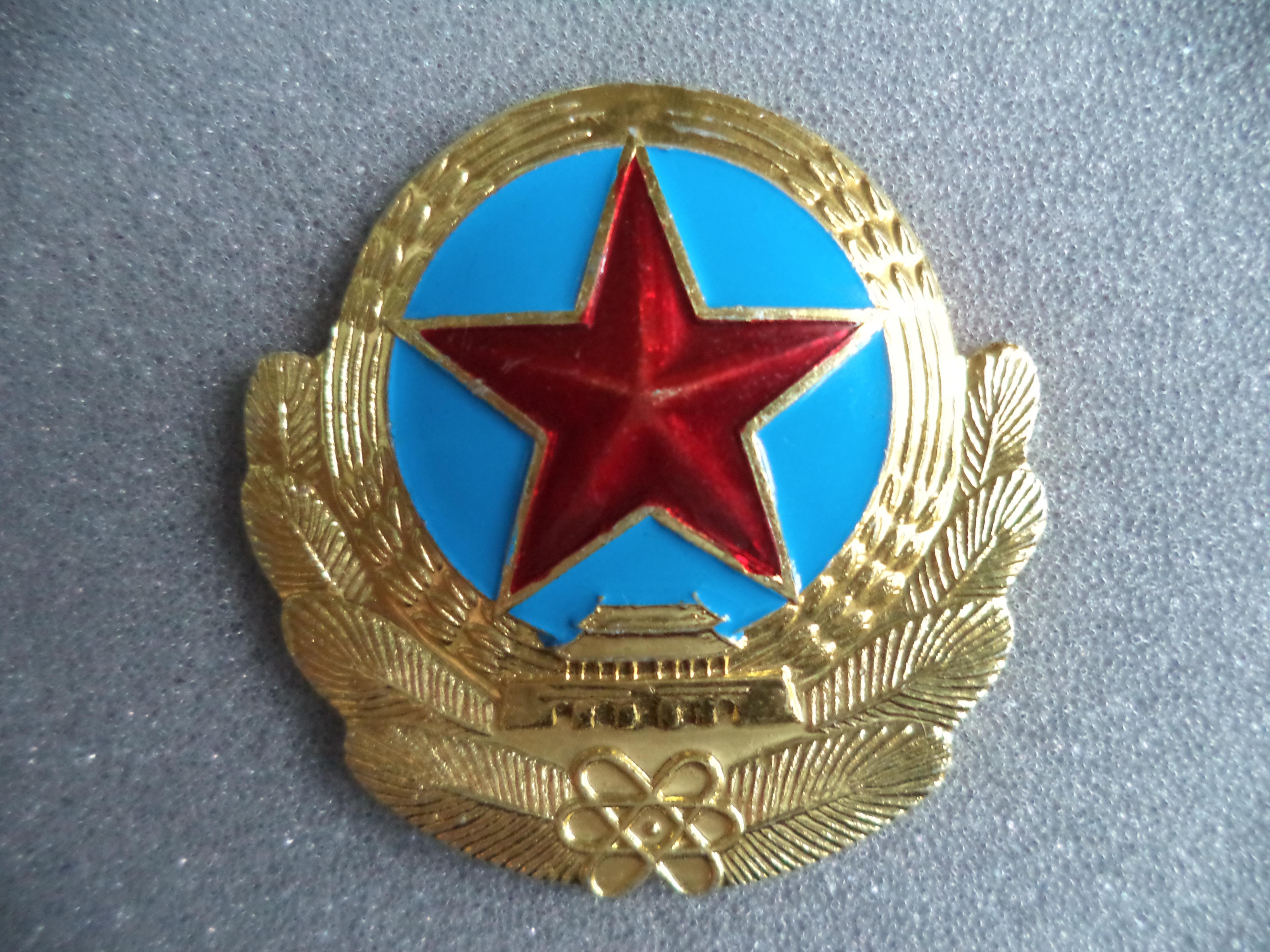 http://s8.uplds.ru/VxPNR.jpg