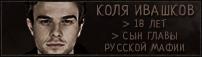 http://s8.uplds.ru/gsycP.png