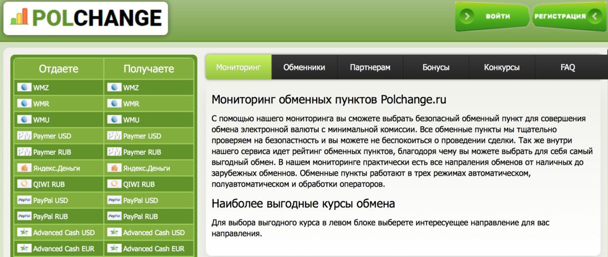 http://s8.uplds.ru/hfPkL.png