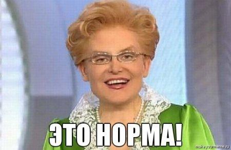 http://s8.uplds.ru/iSOTY.jpg