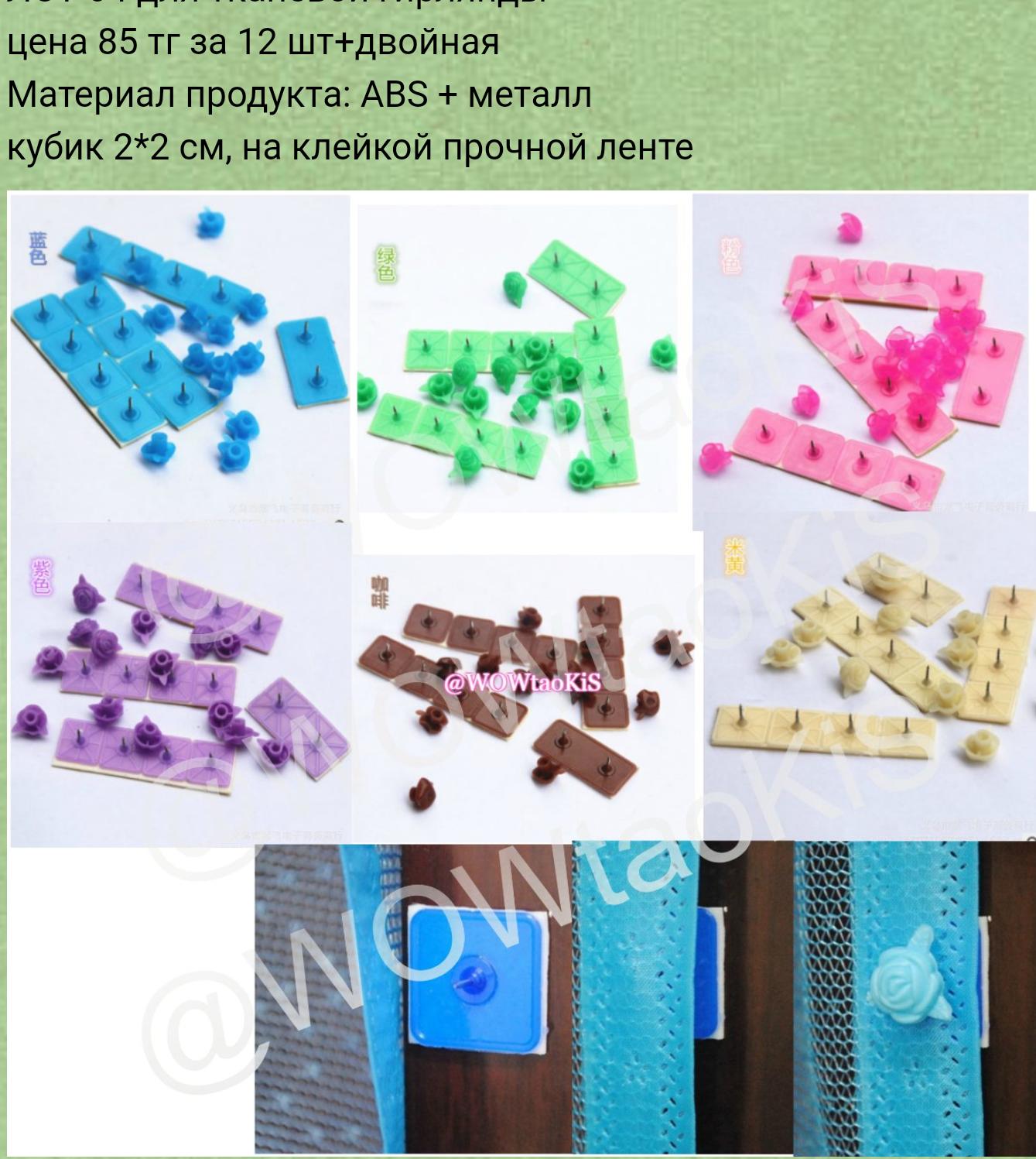 http://s8.uplds.ru/ql7TG.png