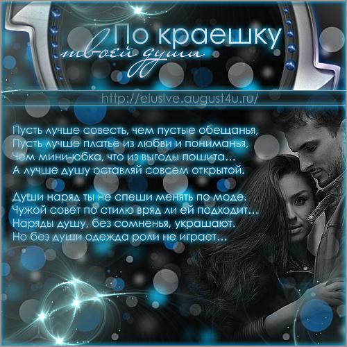 http://s8.uplds.ru/rOlp1.jpg