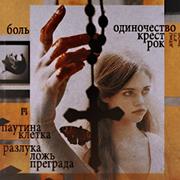 http://s8.uplds.ru/sDt5d.png