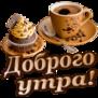 http://s8.uplds.ru/sXabP.png