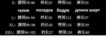 http://s8.uplds.ru/t/2RoMk.jpg