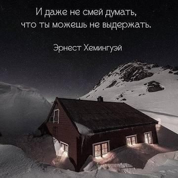 http://s8.uplds.ru/t/3v8W9.jpg