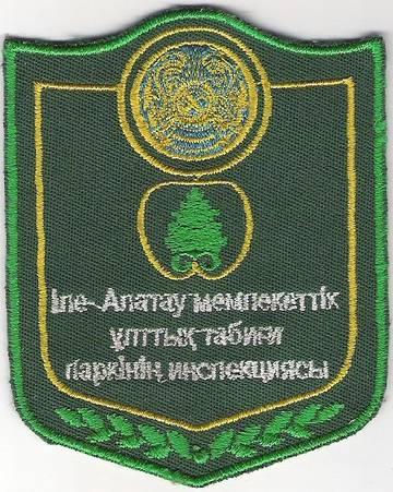 http://s8.uplds.ru/t/5s9SY.jpg