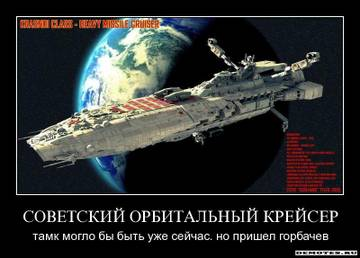 http://s8.uplds.ru/t/7Osd2.jpg