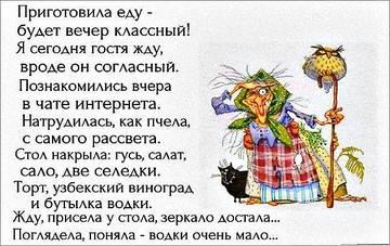 http://s8.uplds.ru/t/7yt92.jpg