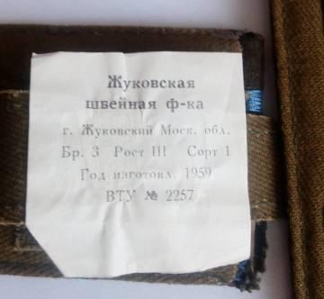 http://s8.uplds.ru/t/94oZJ.jpg