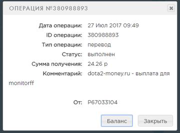 http://s8.uplds.ru/t/AQ8kE.png
