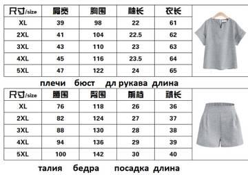 http://s8.uplds.ru/t/BYOCU.jpg