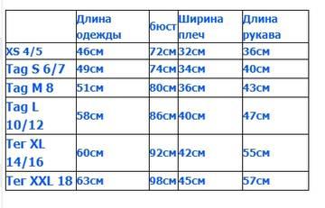 http://s8.uplds.ru/t/BZv3R.jpg
