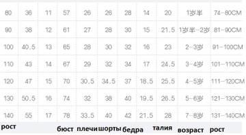 http://s8.uplds.ru/t/ByiPH.jpg