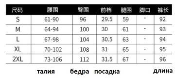 http://s8.uplds.ru/t/CpLIt.jpg