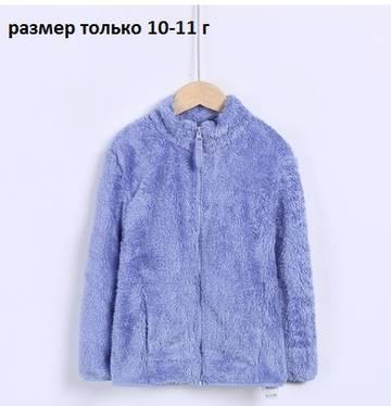 http://s8.uplds.ru/t/DT18r.jpg
