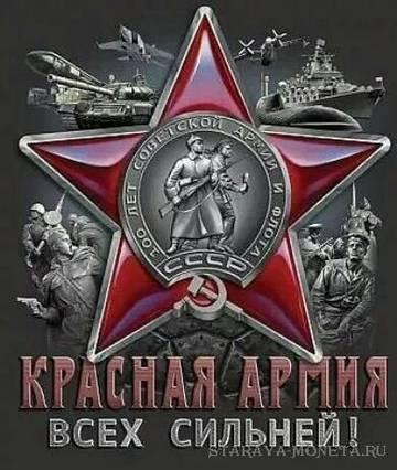 http://s8.uplds.ru/t/FExTw.jpg