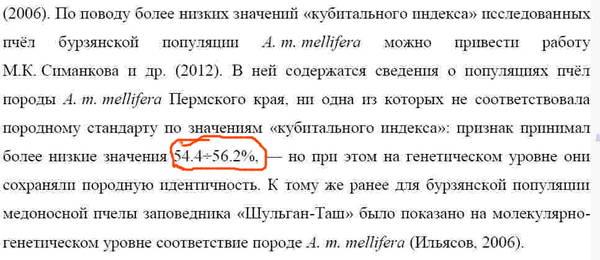 http://s8.uplds.ru/t/FuIjK.jpg