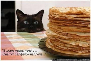 http://s8.uplds.ru/t/GBq0s.jpg