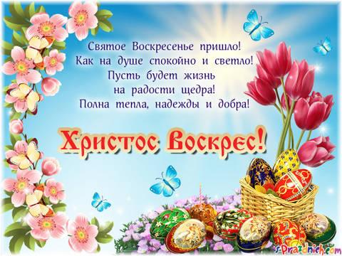 http://s8.uplds.ru/t/GJjqt.jpg
