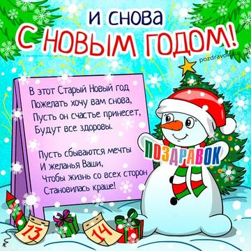 http://s8.uplds.ru/t/HOj8W.jpg