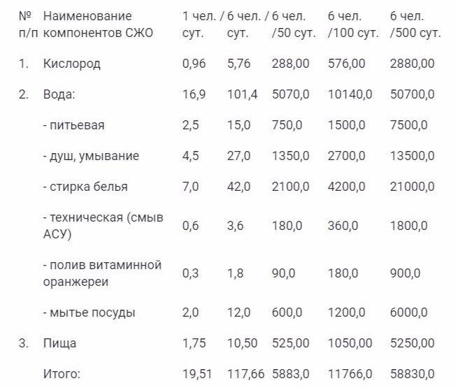 http://s8.uplds.ru/t/J4Y2P.jpg