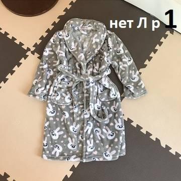 http://s8.uplds.ru/t/JO2t1.jpg