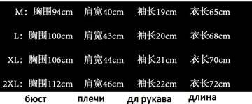 http://s8.uplds.ru/t/KhyVM.jpg