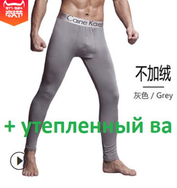 http://s8.uplds.ru/t/NEajK.png