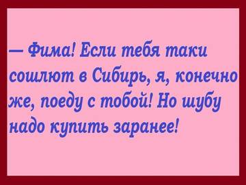 http://s8.uplds.ru/t/P8JMy.jpg