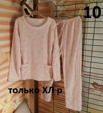 http://s8.uplds.ru/t/P9w0v.jpg