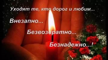 http://s8.uplds.ru/t/Pgb5I.jpg