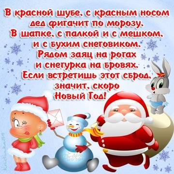 http://s8.uplds.ru/t/QcgRz.jpg
