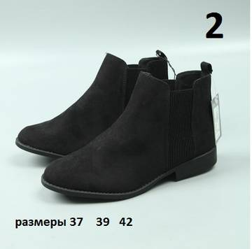 http://s8.uplds.ru/t/S4GhD.jpg