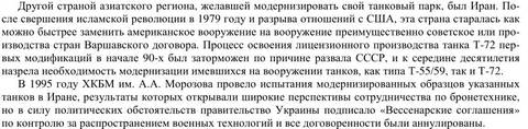 http://s8.uplds.ru/t/SMDnp.jpg