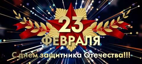 http://s8.uplds.ru/t/V2LsU.jpg