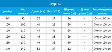 http://s8.uplds.ru/t/YExKp.jpg