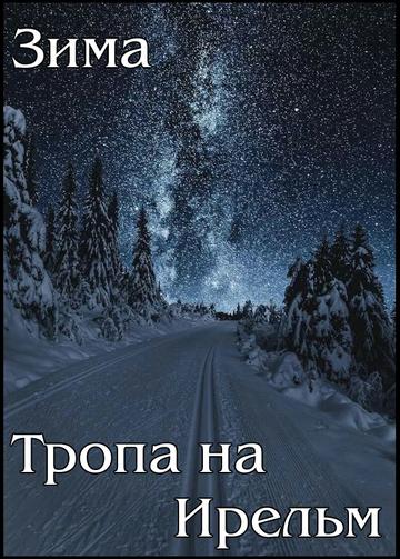 http://s8.uplds.ru/t/Z9IKR.png
