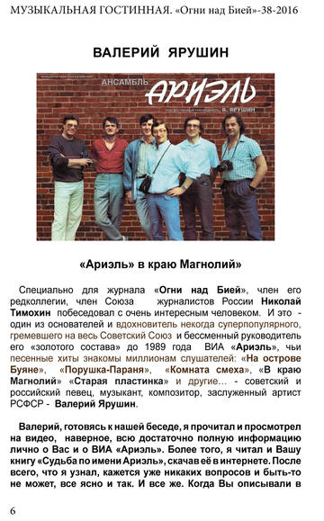 http://s8.uplds.ru/t/clRGA.jpg