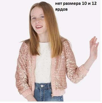 http://s8.uplds.ru/t/dK8L3.jpg