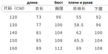 http://s8.uplds.ru/t/eCB6U.png