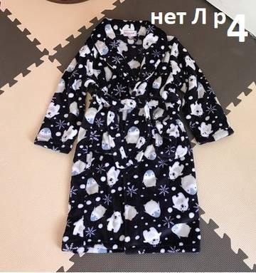 http://s8.uplds.ru/t/fcv9e.jpg