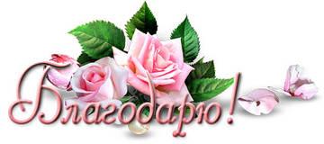 http://s8.uplds.ru/t/hwoPs.jpg
