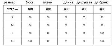 http://s8.uplds.ru/t/isrhN.jpg
