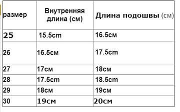 http://s8.uplds.ru/t/o5Fik.jpg